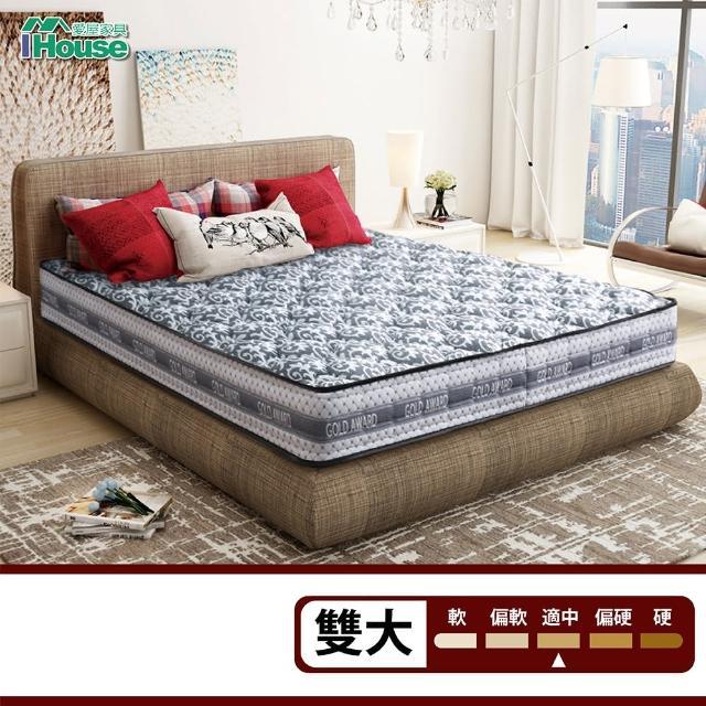 【IHouse】西棕 舒柔護邊獨立筒床墊(雙大6x6.2尺)