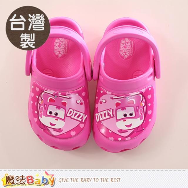 【魔法Baby】14.5-21.5cm童鞋 台灣製super wins正版輕量水陸鞋(sk0232)