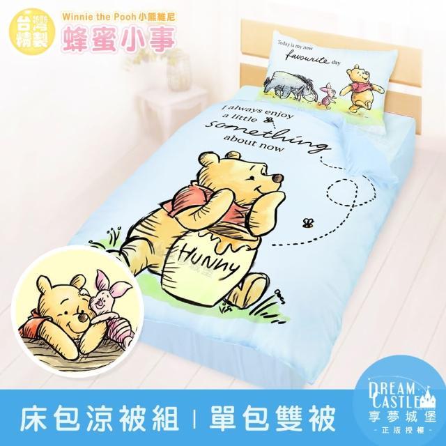 【享夢城堡】單人床包雙人涼被三件式組(HELLO KITTY 晚安物語-粉)