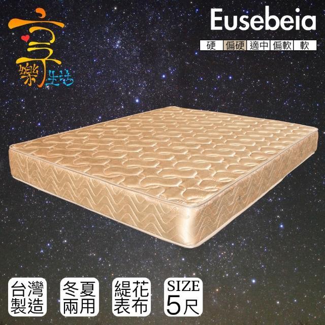 【享樂生活】歐塞拜亞護背式乳膠彈簧床墊(雙人5X6.2尺)