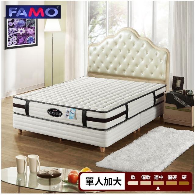 【FAMO 法摩】Grandeur系列Sigebert  高密度獨立筒床墊-單人3.5尺(Outlast+Coolfoam+蠶絲+乳膠)