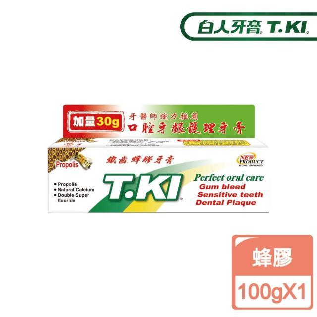 【T.KI】蜂膠牙膏70g