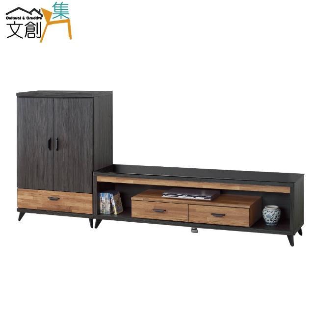 【文創集】查馬特    時尚8.5尺雙色L型電視櫃-展示櫃組合