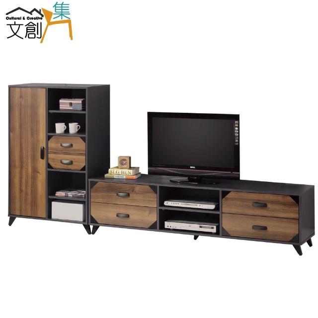【文創集】馬克特    時尚8.6尺雙色L型電視櫃-展示櫃組合