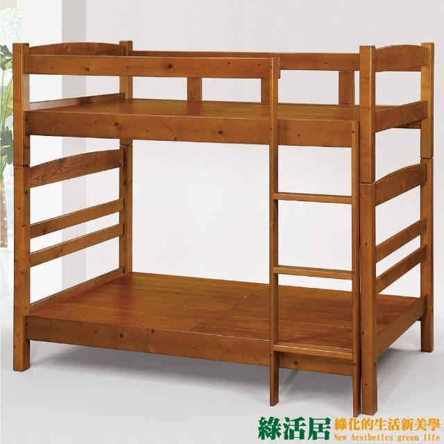 【綠活居】卡琳特  時尚3.5尺實木單人雙層床台組合