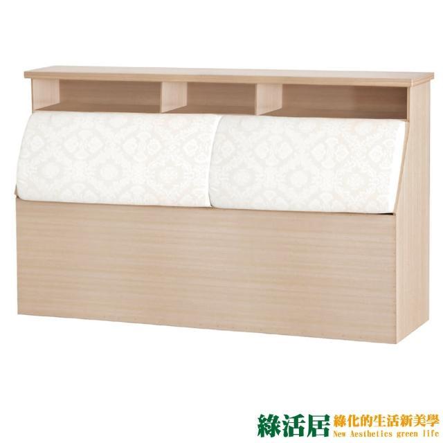 【綠活居】霍格曼 時尚6尺皮革雙人加大床頭箱(二色可選)