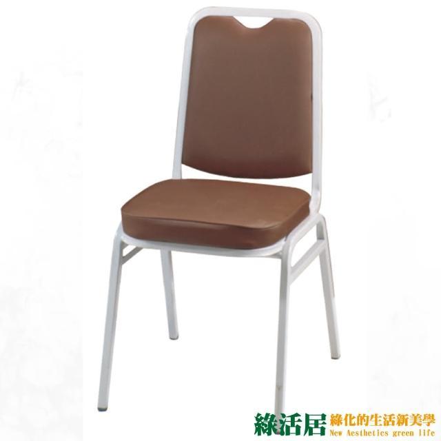 【綠活居】奧多   時尚皮革造型餐椅二入(二色可選)