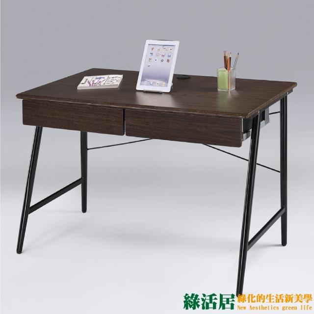 【綠活居】摩可爾    時尚4尺工業風書桌-電腦桌
