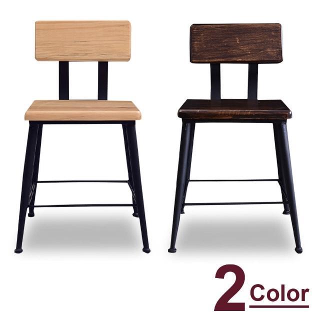 【時尚屋】伊德餐椅(單只) MT7-738-2(兩色可選 免組裝 免運費 餐椅)