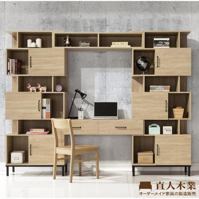 【直人木業】Light industrial 輕工業風可調整書櫃書桌組