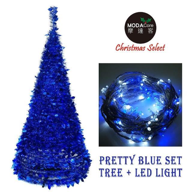 【摩達客】6尺-6呎 180cm 創意彈簧摺疊聖誕樹(藍色系+LED100燈藍白光透明線一條)