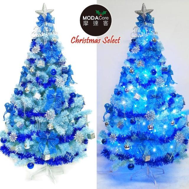 【摩達客】台灣製10呎-10尺 300cm 豪華版冰藍色聖誕樹(銀藍系配件組+100燈LED燈藍白光2串 附IC控制器)