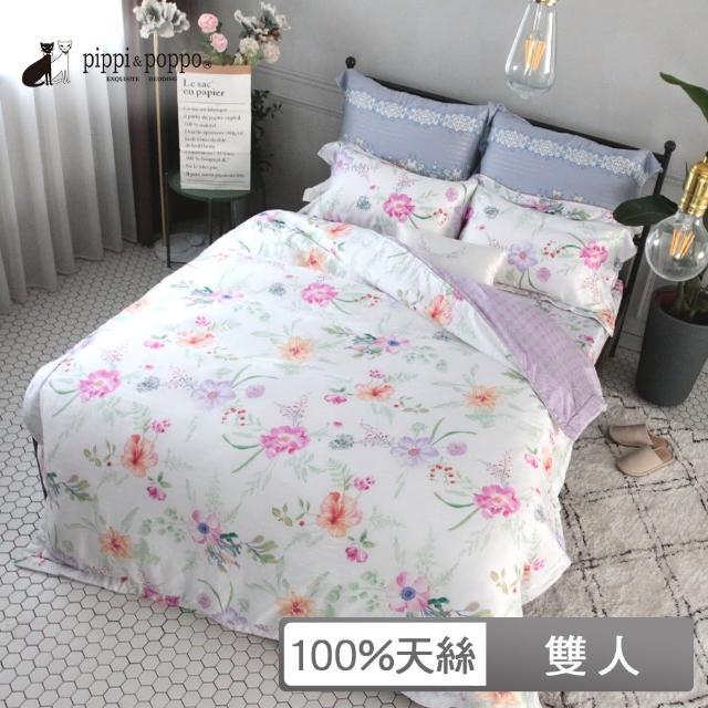 【pippi & poppo】60支頂級天絲銀纖維-夏日庭院 床包兩用被四件組(5X6.2尺)