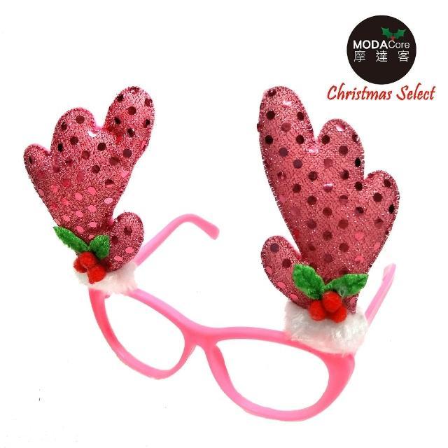 【摩達客】聖誕派對造型眼鏡(粉紅鹿角)