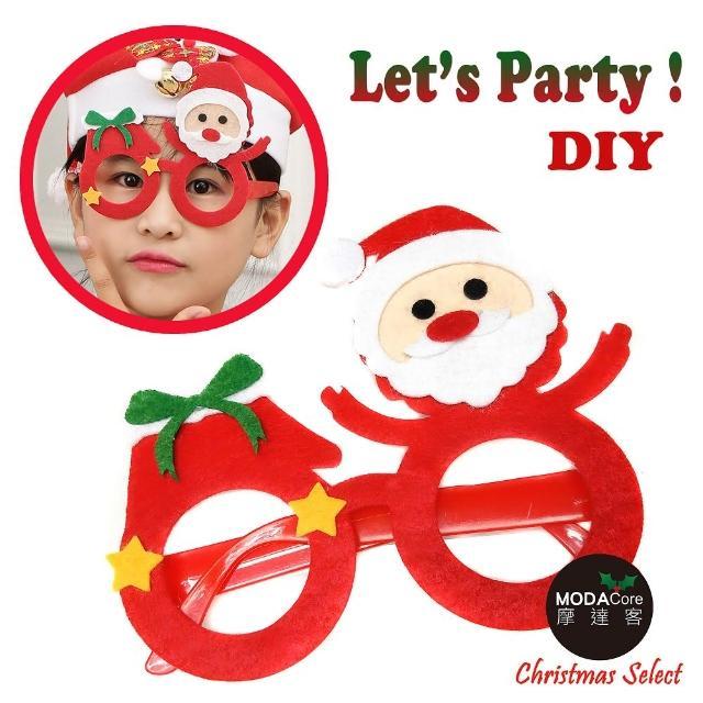 【摩達客】聖誕派對造型眼鏡(聖誕老公公紅圓框 簡易DIY)