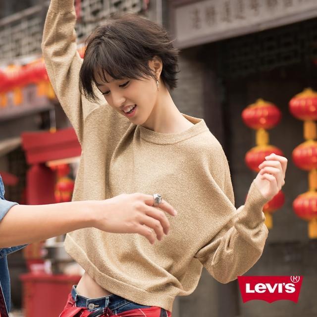 【LEVIS】女款 毛衣 / 素面 / 亞洲新春限量系列