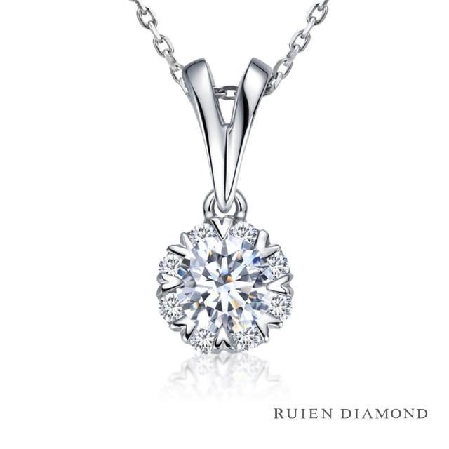 【RUIEN DIAMOND 瑞恩鑽石】限量 GIA30分 DVVS2 3EX(18K白金 鑽石項墜)