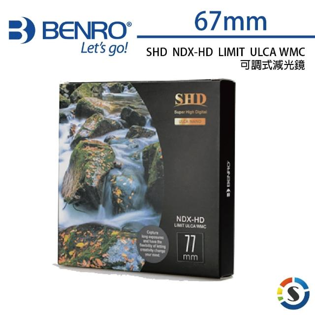 【BENRO百諾】可調式減光鏡 SHD NDX-HD LIMIT ULCA WMC -67mm(勝興公司貨)