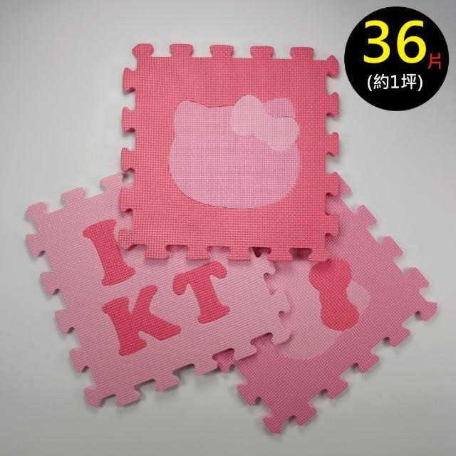 【PMU必美優】Hello Kitty 地墊(36片)