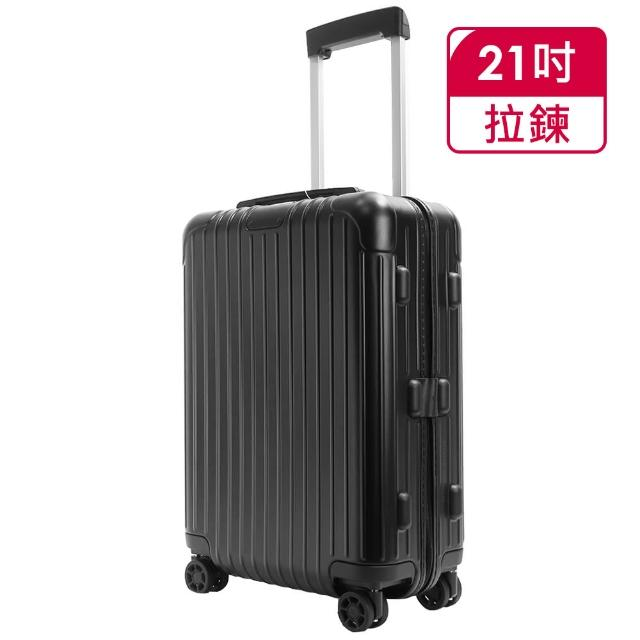 【Rimowa】ESSENTIAL Cabin 21吋登機箱(霧黑)