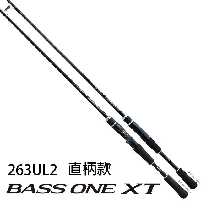 【SHIMANO】BASS ONE XT 263UL2 路亞竿