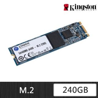 【Kingston 金士頓】A400 M.2 2280 240GB 550/350MB 3年保固(SA400M8/240G)