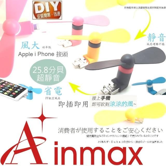 【Unicare】手機Smart