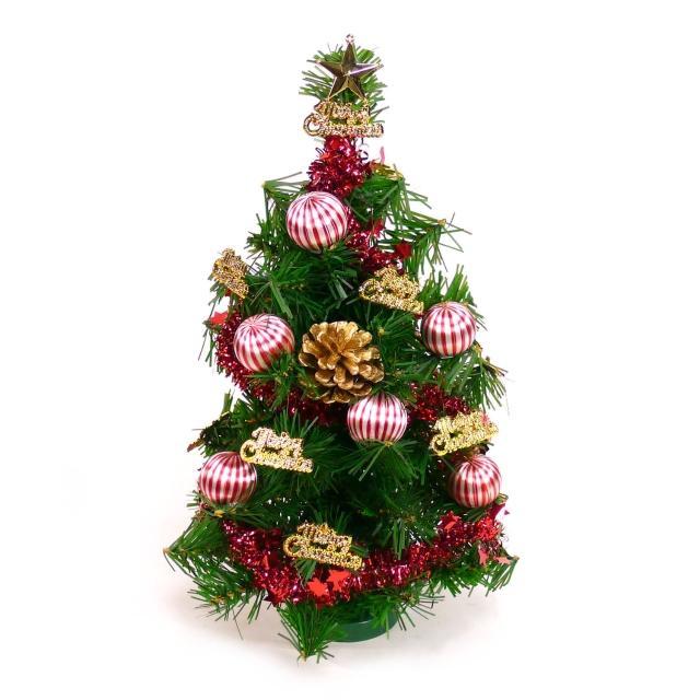【摩達客】耶誕-1尺/1呎-30cm台灣製迷你裝飾綠色聖誕樹(含金松果糖果球色系/免組裝/本島免運費)/