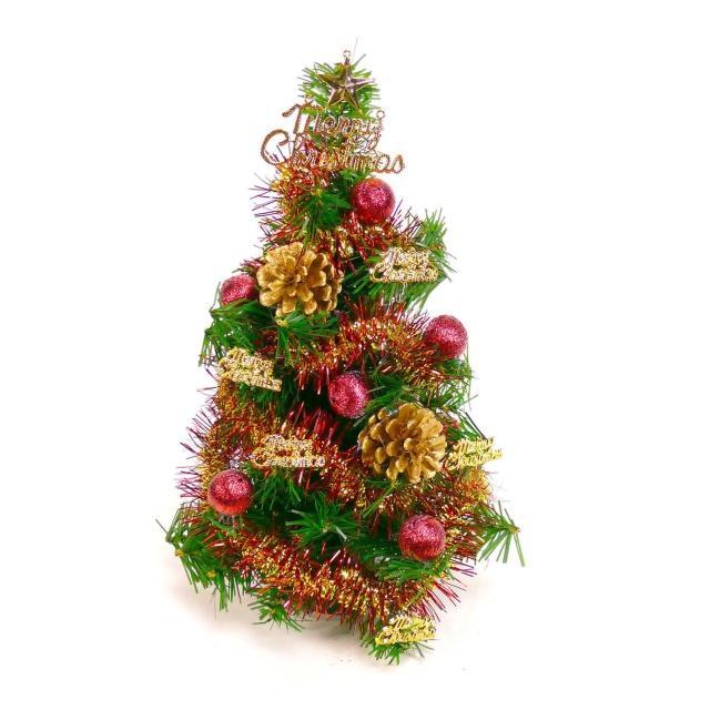 【摩達客】耶誕-1尺/1呎-30cm台灣製迷你裝飾綠色聖誕樹(含紅金松果色系/免組裝/本島免運費)/