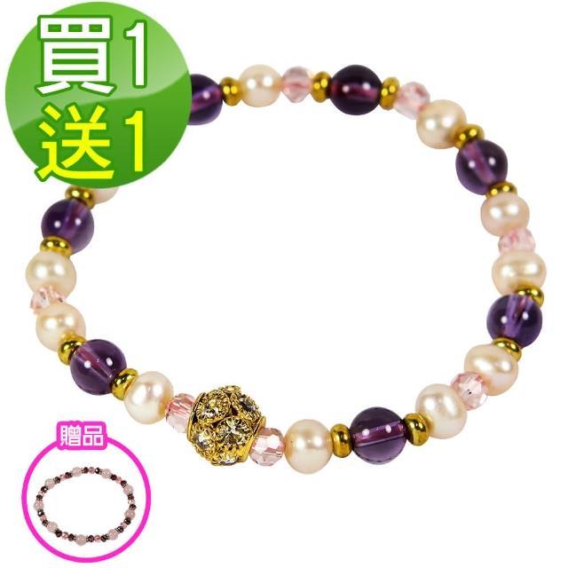 【A1寶石-買就送-粉水晶手鍊】時尚潮流款-晶鑽-珍珠-紫水晶手鍊(含開光加持)/