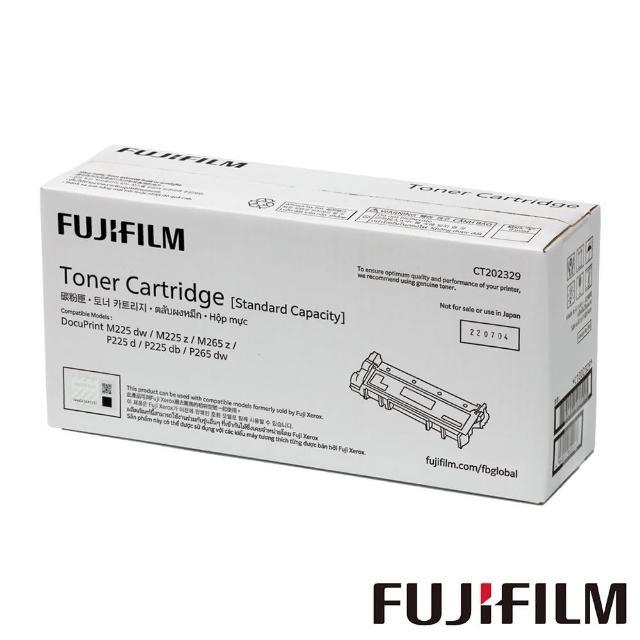 【FujiXerox】黑白225/265系列原廠標準容量碳粉CT202329(1.2K)/