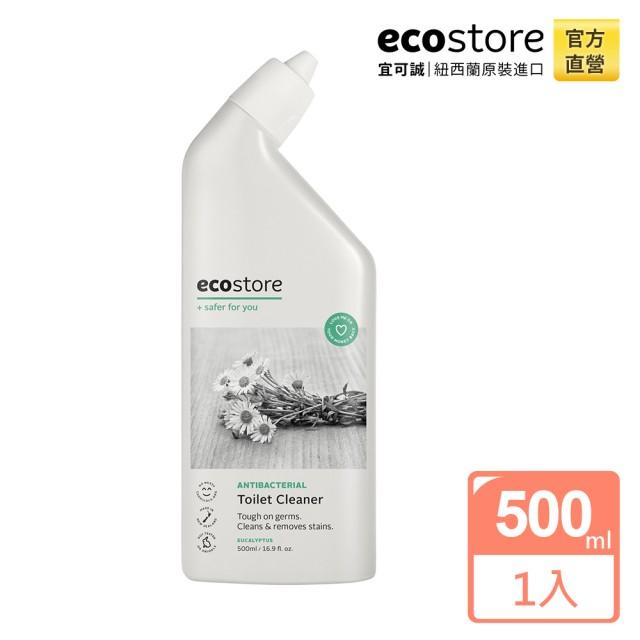 【ecostore】環保馬桶清潔劑(尤加利葉/500ml)/