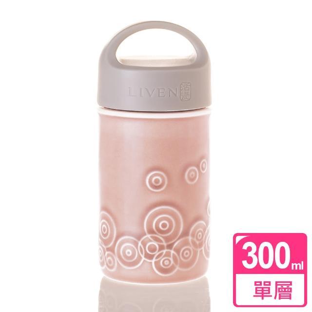 【乾唐軒活瓷】同心緣單層陶瓷隨身杯