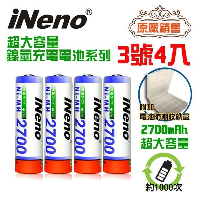 【iNeno】高容量鎳氫充電電池(3號4入)/