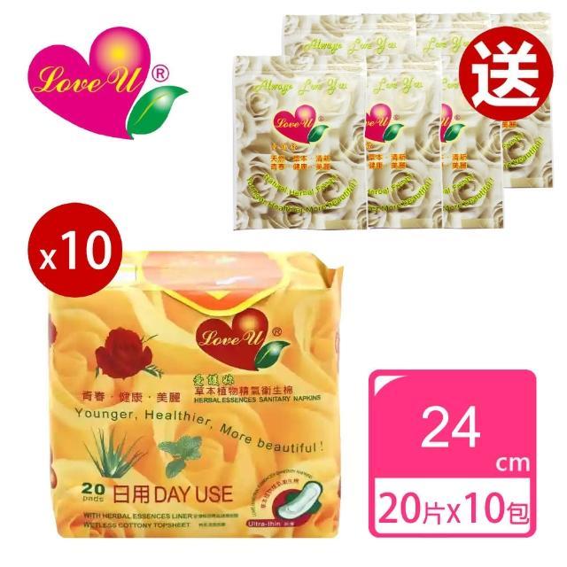 【愛護妳】草本植物精氣衛生棉-玫瑰日用10包超值組(200片+6包隨身包)/