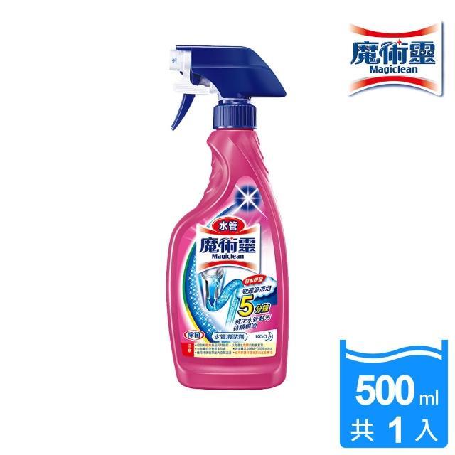 【魔術靈】水管清潔劑