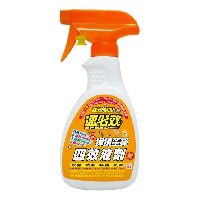 【速必效】四效液劑(300毫升)/