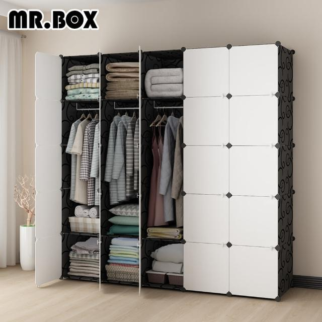 【Mr.Box】25格25門5掛