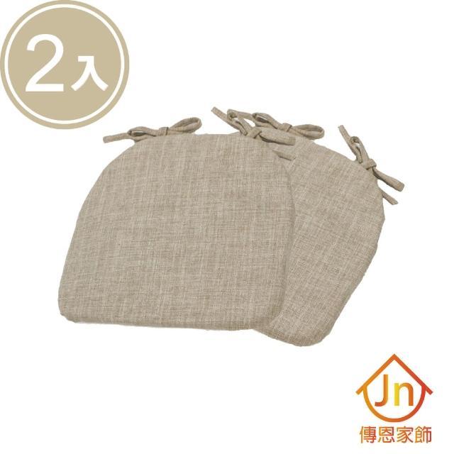 【J&N】素色仿麻餐椅墊(2