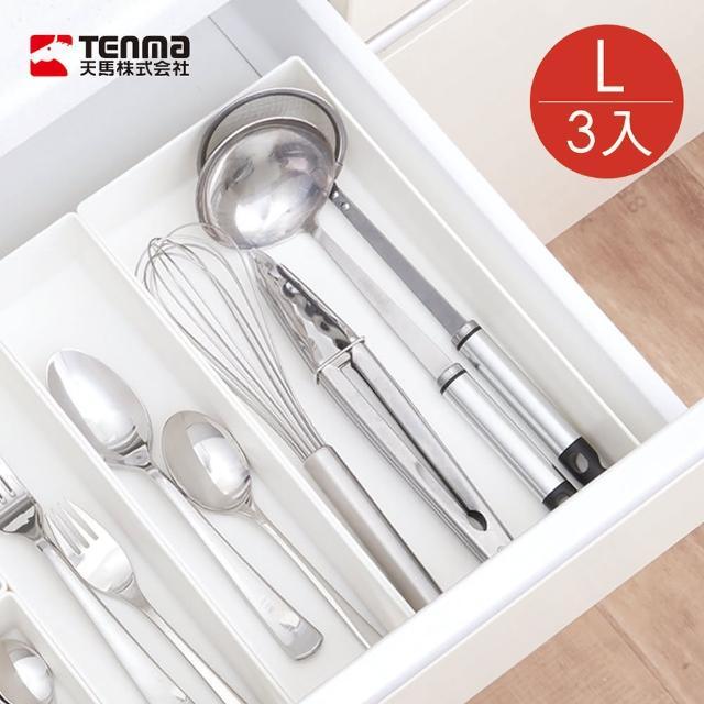 【日本天馬】抽屜分隔/鏡櫃用ABS化妝品餐具收納籃-L-3入(整理