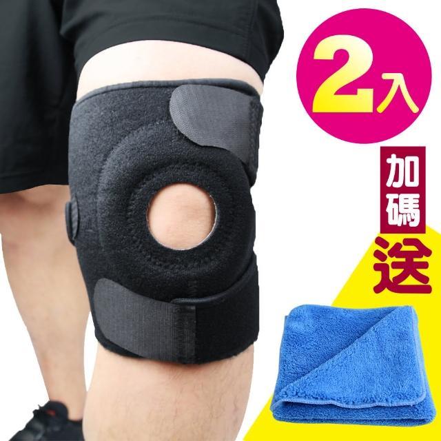 【Yenzch】竹炭調整式運動短護膝