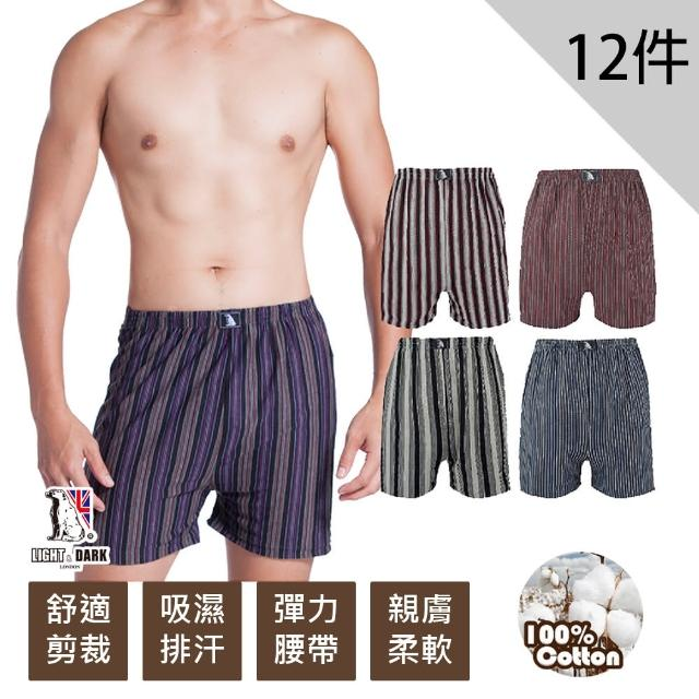 【LIGHT&DARK】天然精梳棉精典平口褲(買6送6超值12件組)/