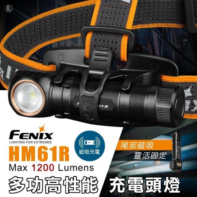 【Fenix】HM61R多功高性能充電頭燈(MAX