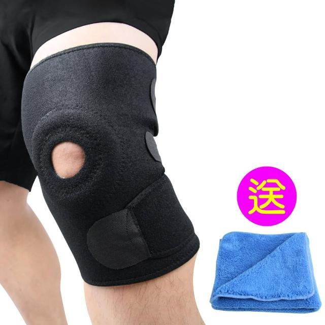 【Yenzch】竹炭調整式運動長護膝