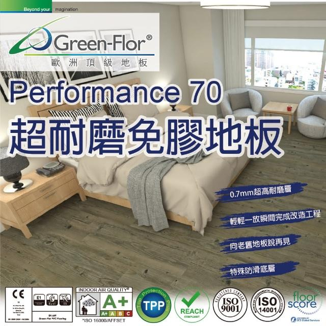 【Green-Flor