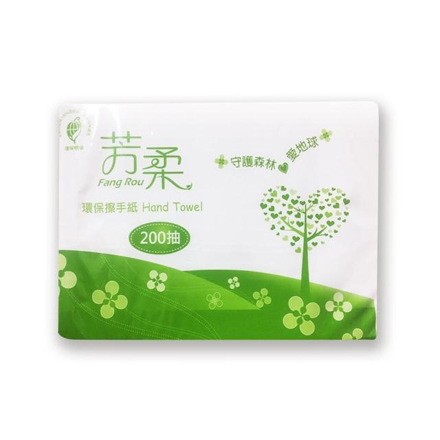 【芳柔】環保擦手紙巾200張*20包(清潔)/