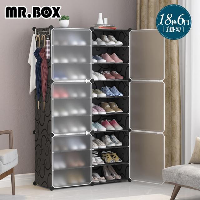 【Mr.Box】18格6門1掛