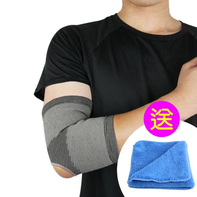 【Yenzch】竹炭開洞型運動護肘