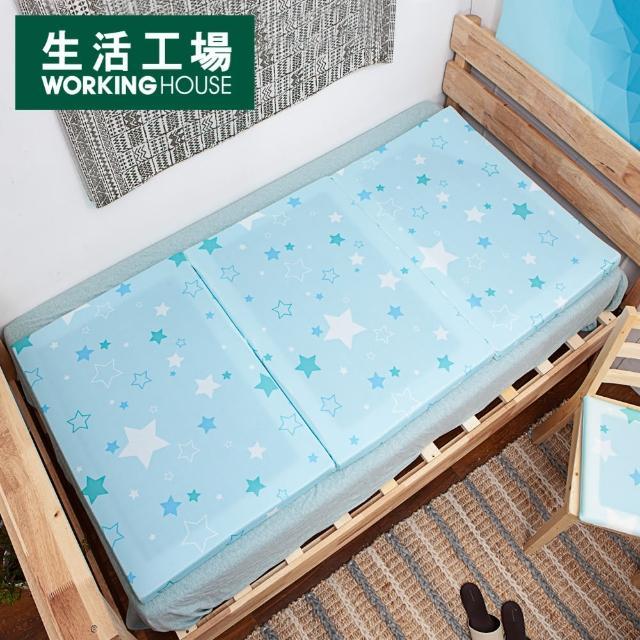 【生活工場】【618品牌週】沁涼凝膠折疊記憶床墊/