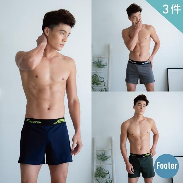 【Footer】純粹舒適男性四角內褲-3件組灰、綠、藍/